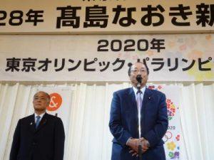 20160208-01