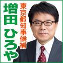 masuda_hiroya01